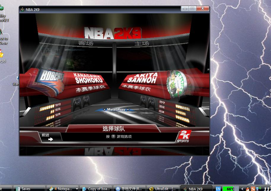 Change Team Names in NBA 2K9